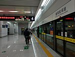 Xinzheng Airport Railway Station, 20171001.jpg