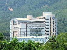 YMCA of Hong Kong Christian College.jpg