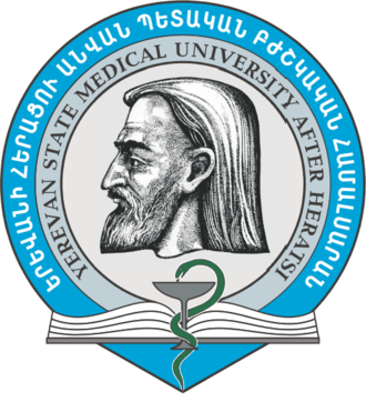 Yerevan State Medical University - Image: YSMU logo