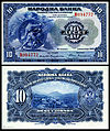 YUG-21a-National Bank-Kingdom of Serbs, Croats & Slovenes-10 Dinara (1920).jpg