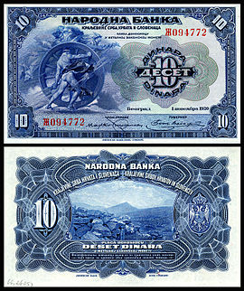 Slika:YUG-21a-National Bank-Kingdom of Serbs, Croats & Slovenes-10 Dinara (1920).jpg