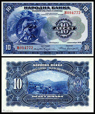 Yugoslav dinar - Image: YUG 21a National Bank Kingdom of Serbs, Croats & Slovenes 10 Dinara (1920)