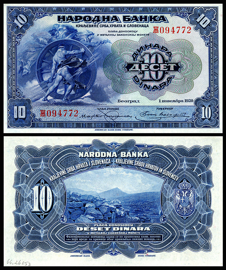 File:YUG-21a-National Bank-Kingdom of Serbs, Croats & Slovenes-10 Dinara (1920).jpg