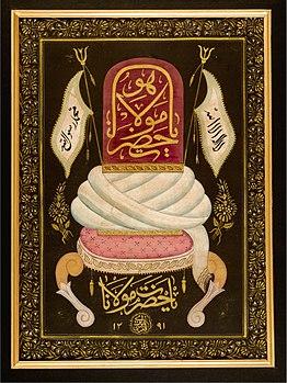 Mevlânâ Celâleddîn-i Rûmî - Vikipedi