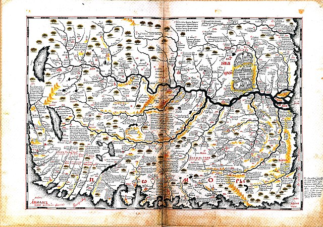 Карта города Якутска с