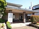 Yamamoto Isoroku Memorial Museum.jpg