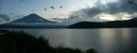 Yamanaka-lake-panoramic.png