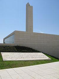 Yasser arafat's mosque.jpg