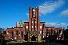 Токио � Википедия