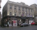 Yates - Silver Street - on a rainy day^ - geograph.org.uk - 1591178.jpg