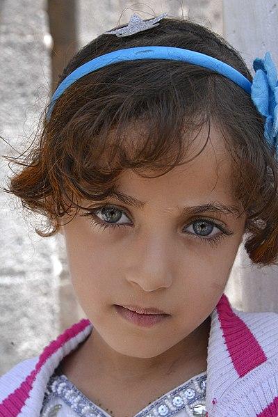 File:Yemeni Girl.jpg