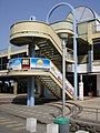 Yigal Allon promenade P1010825.JPG