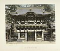 Yomei Mon (Great Gate), at Nikko (3109867185).jpg