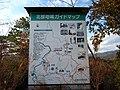 Yondaichi, Hamakita Ward, Hamamatsu, Shizuoka Prefecture 434-0006, Japan - panoramio (1).jpg