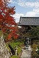 Yoshimine-dera (8255273173).jpg