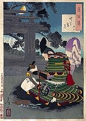 Chikubushima moon (Chikubushima no tsuki)