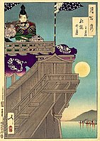 Yoshitoshi - 100 Aspects of the Moon - 50.jpg
