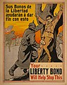 Your Liberty Bond will help stop this Crisco restoration.jpg