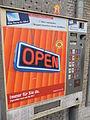 Zigarettenautomat in Nürnberg 06.JPG