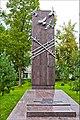 !fotokolbin Дом причта Иннокентьевской церкви 8 Памяти узников.jpg