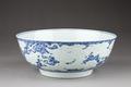 Östasiatisk keramik. Bål - Hallwylska museet - 95789.tif
