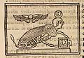 Œdipus Ægyptiacus, 1652-1654, 4 v. 2426 (25882656452).jpg