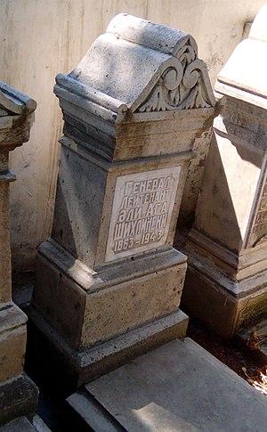 Ali-Agha Shikhlinski - Grave of Ali-Agha Shikhlinski in Baku