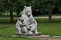 Ансамбль Лесного техникума, п. Лисино-Корпус. Скульптура в парке -2.jpg