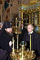 Архиепископ Александр, Владимир Путин.jpg
