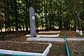 Братська могила жертв голокосту Нова Ушиця.jpg