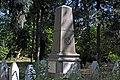 Братська могила 92 воїнів Радянської Армії (Гнівань) DSC 7715.JPG