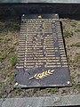 Братські могили радянських воїнів вул. Діброви.jpg