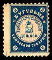Бугульминский уезд № 13 (1901 г.).jpg