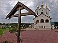 Веледниково. Церковь Сергия Радонежского - panoramio (3).jpg