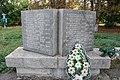 Веселівка. Пам'ятник воїнам-односельцям2.jpg