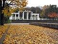 Ворота в парк культуры Львов.jpg