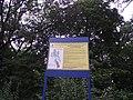 Голосіївський парк ім. Рильського М. Т. 04.jpg