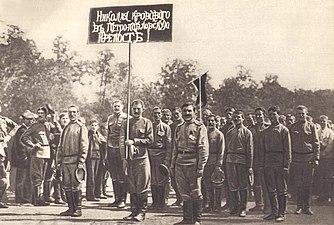 Демонстрация солдат 1917.jpg