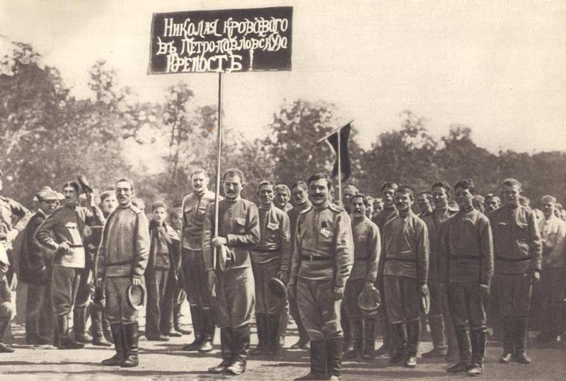 Файл:Демонстрация солдат 1917.jpg