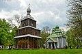 Дзвіниця Троїцької церкви з села Бушеве (Пруси). 1760 р.jpg