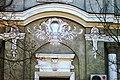 Дом А Сатаровой - элемент фасада.JPG