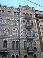 Дом на Ивана Франко 5 -3.JPG