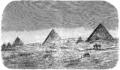 Египет 1 (БЭАН).png