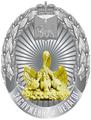 Заслуженный педагогический работник Псковской области.png