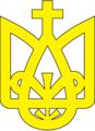 Знак Ізяслава Уладзіміравіча.png