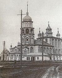 Иркутск. Владимирская церковь.jpg