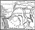 Карта к статье «Конго». Военная энциклопедия Сытина (Санкт-Петербург, 1911-1915).jpg