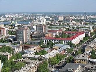 Voronezh Oblast - Image: Концерн Созвездие с Галереи Чижова