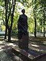 Кривой Рог. Памятник воинам-интернационалистам в сквере Героев Небесной Сотни.JPG
