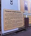 Малая Дмитровка, 12с2 (2).jpg
